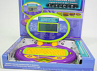 Компьютер MD8849E/R 140 функций, детский интерактивный ноутбук