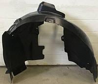 Подкрылок передний левый для Форд Мондео 3