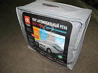 Тент (чехол) для легкового автомобиля с подкладкой  XL / серый ДК