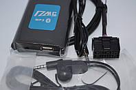 Usb aux bluetooth эмулятор cd DMC для Subaru Legacy Outback с Kenwood