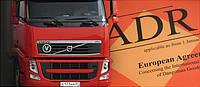 Перевозка опасных грузов 8 класс от 1 до 23 тн