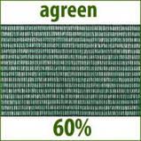 Сетка затеняющая Agreen 60% (4х50 м), фото 4