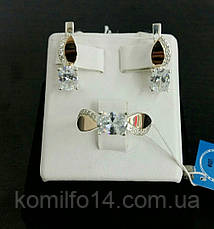 Серебряные серьги и кольцо с золотыми пластинами 375 пробы, фото 2