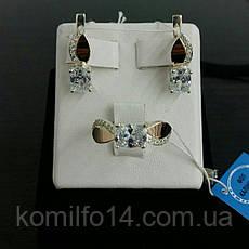 Серебряные серьги и кольцо с золотыми пластинами 375 пробы, фото 3