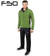 Купить стильный спортивный костюм