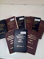 Образцы шероховатости ГОСТ 9378-75