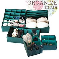 Комплект органайзеров для дома (для белья и косметики) ORGANIZE 5 шт (морская волна)