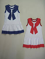 Акция 1+1. Платье летнее для девочки 192 Одесса хлопка, р.р. 22-32