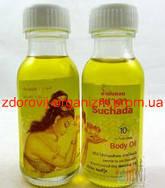 Тайское оливковое масло 20ml