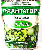 Удобрение-регулятор Плантафол (Плантатор), Рост плодов, 1кг.