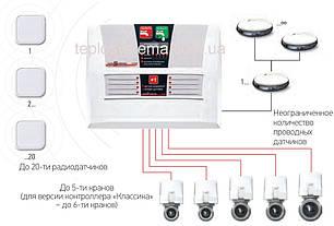 Система защиты от потопа Набор радиобаза Аквасторож + 2 беспроводных датчика (ТК 17), фото 2