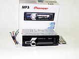 Автомагнитола Pioneer 6243 MP3/SD/USB/AUX/FM, фото 2
