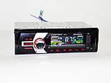 Автомагнитола Pioneer 6243 MP3/SD/USB/AUX/FM, фото 3