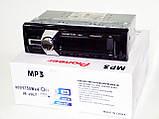 Автомагнитола Pioneer 6243 MP3/SD/USB/AUX/FM, фото 4