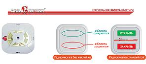 Система защиты от потопа Набор радиобаза Аквасторож + 2 беспроводных датчика (ТК 17), фото 3