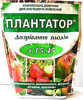 Удобрение Плантафол / Плантатор Созревание плодов, 1кг.