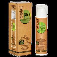 Крем-комфорт с муцином улитки для сухой и нормальной кожи лица ДНЕВНОЙ Markell Cosmetics BIO HELIX
