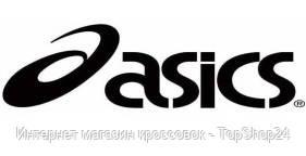 Кроссовки Asics в интернет магазине