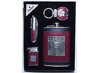 Набор фляга + зажигалка + нож/штопор + брелок NFEE256, подарочная фляга, стильный набор для мужчин