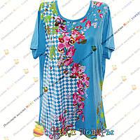 Женская Туника с цветами от 48 до 56 размера В ростовке Разные цвета (v734)