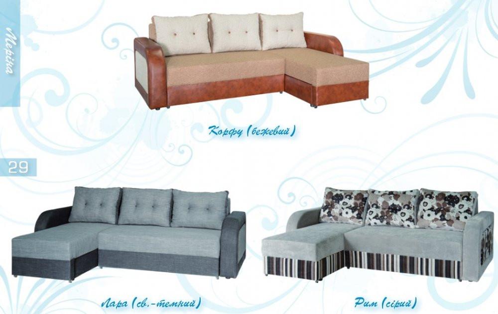 Мерина диван