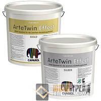 TM CAPAROL ArteTwin Effect Gold /Silber-новая эффектная техника шпатлевания (ТМ КАПАРОЛ ) 2.5 л.