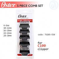 Набор насадок для машинок Oster C 100