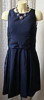 Платье синее нарядное корсет мини р.44 6683