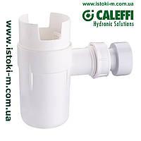 Сливной сифон для предохранительной группы бойлера Caleffi