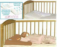 Подушка для маленьких детей Клин  ТМ Womar велюр