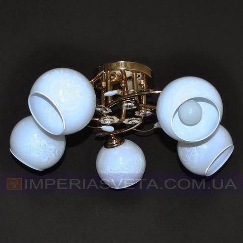 Люстра припотолочная IMPERIA пятилмповая LUX-532466