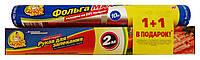 Фольга аллюминиевая Фрекен Бок - 10 м. + Рукав для запекания Фрекен Бок - 2 м. в подарок