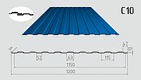 Профнастил стеновой C-10 1200/1150 с полимерным покрытием 0,50мм