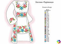 Заготовка женского костюма для вышивки ЧАРІВНИЦЯ