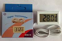 Термометр цифровой с выносным датчиком WSD10 (белый)