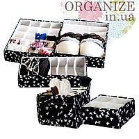 Комплект органайзеров для дома (для белья и косметики) ORGANIZE 5 шт (батерфляй)