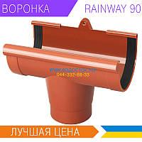Воронки желоба RAINWAY 90мм Кирпичные