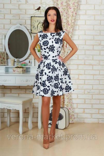 Платья приталенные с расклешенной  купить