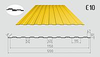 Профнастил стеновой C-10 1200/1150 с полимерным покрытием 0,45мм