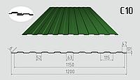 Профнастил стеновой C-10 1200/1150 с полимерным покрытием 0,40мм