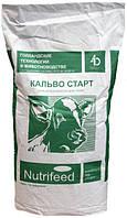 Заменители молока | Премиксы | Кормовые добавки | Комбикорма