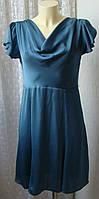 Платье модное элегантное мини Orsay р.48 6687