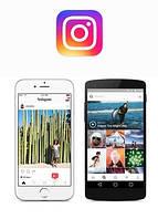 Обновленный Instagram