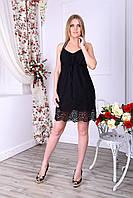 Платье Carica KP-5361