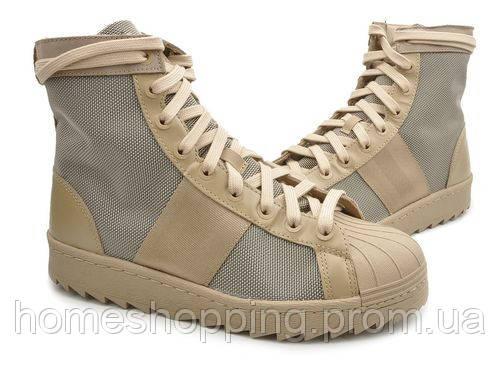 Женские кроссовки Adidas Originals Superstar Jungle Boots