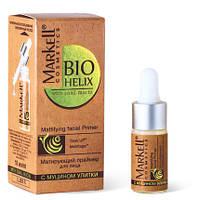 Матирующий праймер для лица с муцином улитки Markell Cosmetics BIO HELIX 10 мл.
