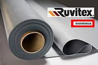 ПВХ мембрана RUVIMAT E15 1,5 мм (RUVITEX UKRAINE)
