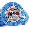 """Шланг для води 3-х шаровий 1/2"""", 20м, армований PVC INTERTOOL GE-4053"""