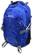 Туристический рюкзак Royal Mountain 8437 blue 45 л