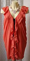 Платье летнее персиковое модное H&M р.42 6710